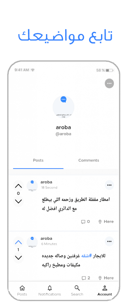 arond-me-app-ios-android
