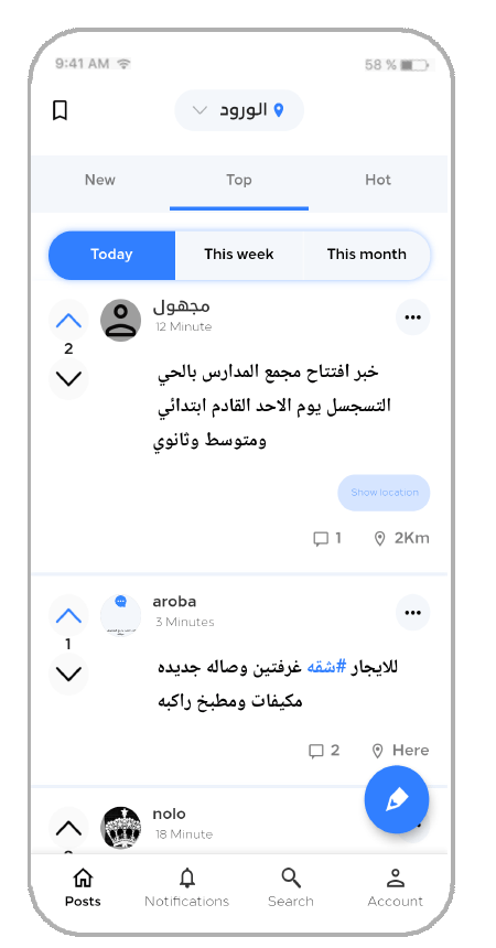 arond-ios-app-freebies-y6